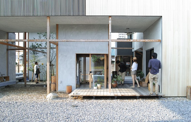 Tatsumigaoka Court Village em Okazaki. Foto: Colocal