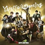 yamato.dancing